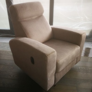Кресло без чехла